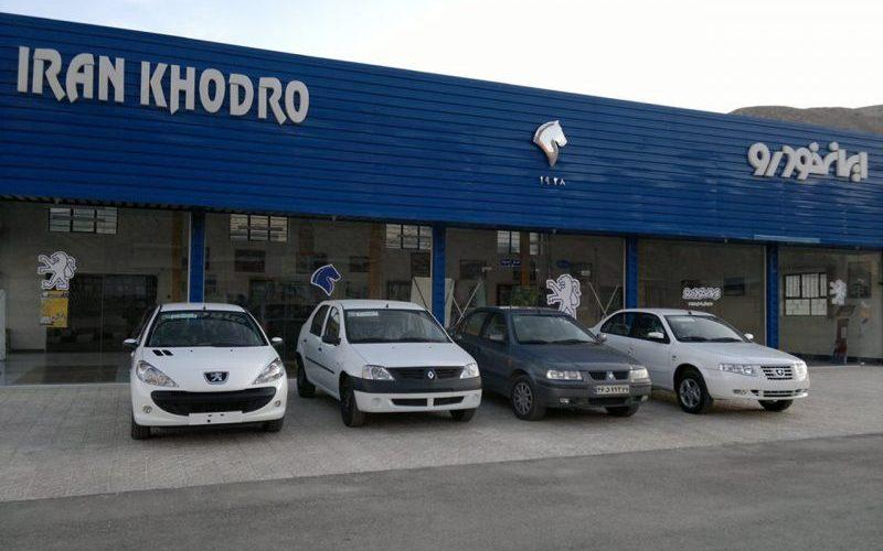 نگاهی بر تولید و فروش محصولات «خودرو» در اردیبهشت ماه