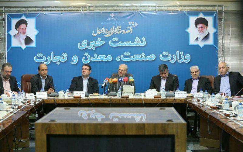 احیای وزارت بازرگانی رسما کلید خورد