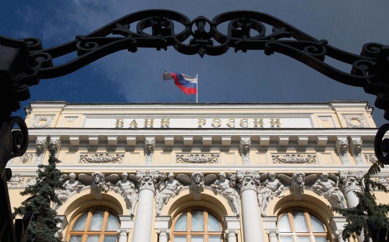 بانک مرکزی روسیه مجوز ۲ بانک را لغو کرد