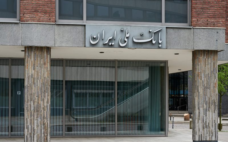 ۴۳ هزار میلیارد ریال اسناد خزانه اسلامی واگذار شد