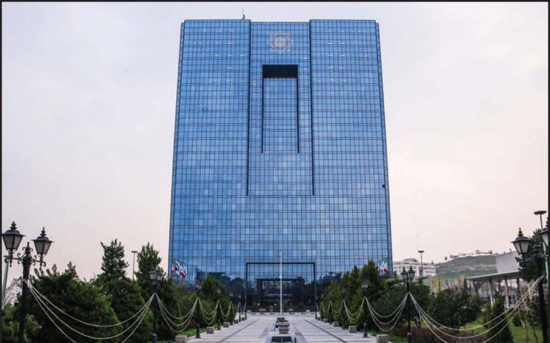 خط و نشان بانک مرکزی برای مسدود کردن حساب بدهکاران مالیاتی