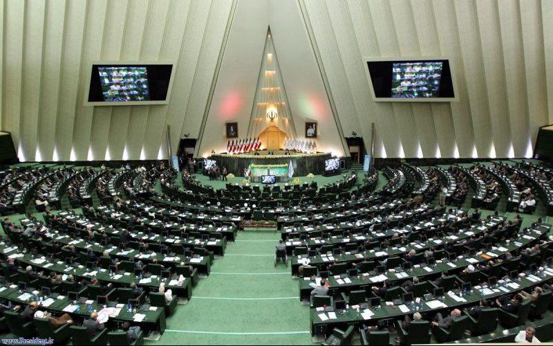 تصویب کلیات لایحه انتزاع وزارتخانههای صنعت، معدن و تجارت و ورزش و جوانان