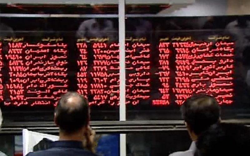 حاشیههای برگزاری مجمع مخابرات / نارضایتی از تقسیم سود