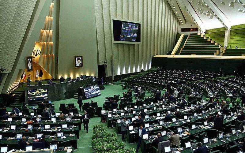 بررسی وضعیت سپردهگذاران کاسپین در کمیسیون اصل ۹۰