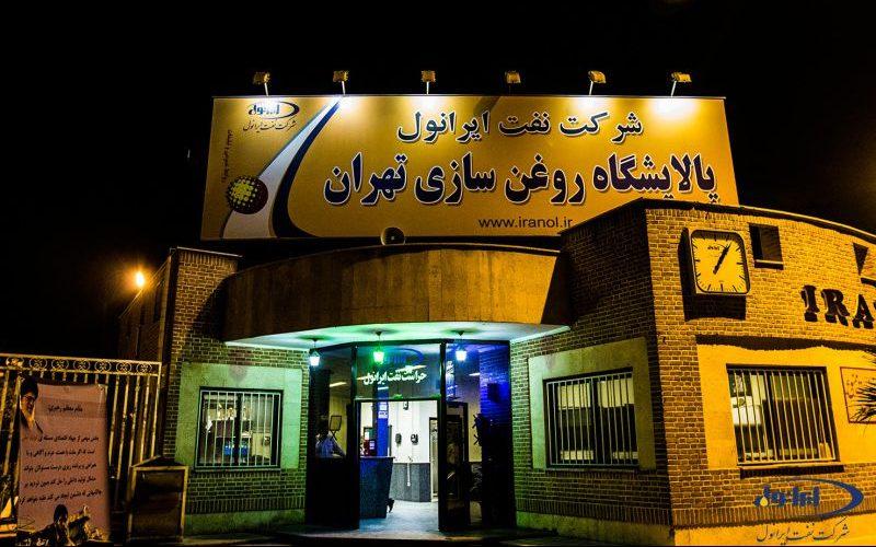 ایرانول بیشترین رشد سوددهی شرکتهای تولید روغن را به خود اختصاص داد