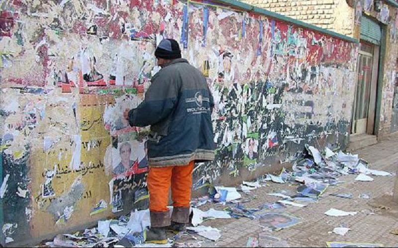پاکسازی چهره تهران از تبلیغات انتخاباتی