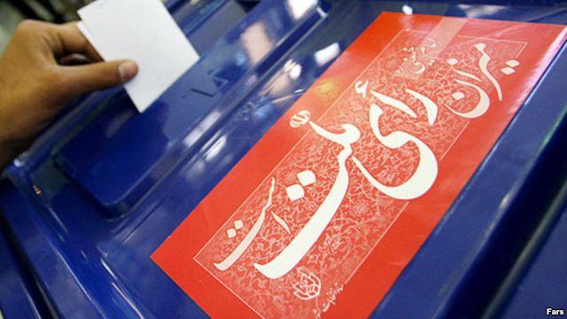 تبلیغات انتخاباتی از دستگاههای رسمی و دولتی ممنوع اعلام شد
