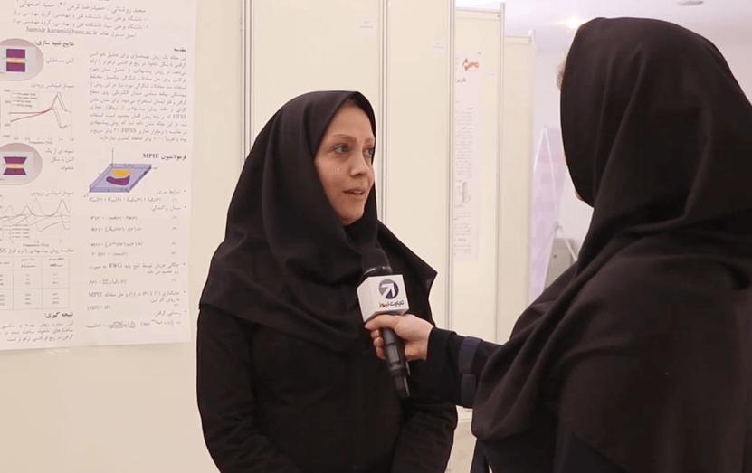 مصاحبه با دبیر انجمن پنجمین کنفرانس فناوری نانو