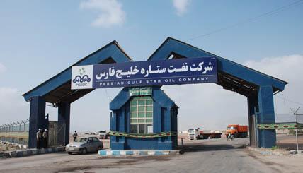 عقد قرارداد سرمایهگذاری هزار میلیارد ریالی صادرات مواد نفتی در منطقه ویژه خلیج فارس