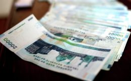 مبانی علم اقتصاد پول ایران