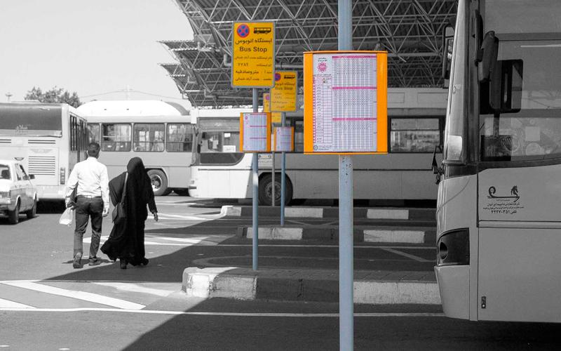 هوشمندسازی بیش از ۴۰۰ ایستگاه اتوبوس در شمال شرق تهران