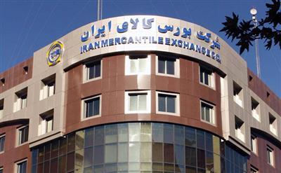 بورس کالا مانع دامپینگ تولیدکنندگان ایرانی در بازارهای جهانی میشود