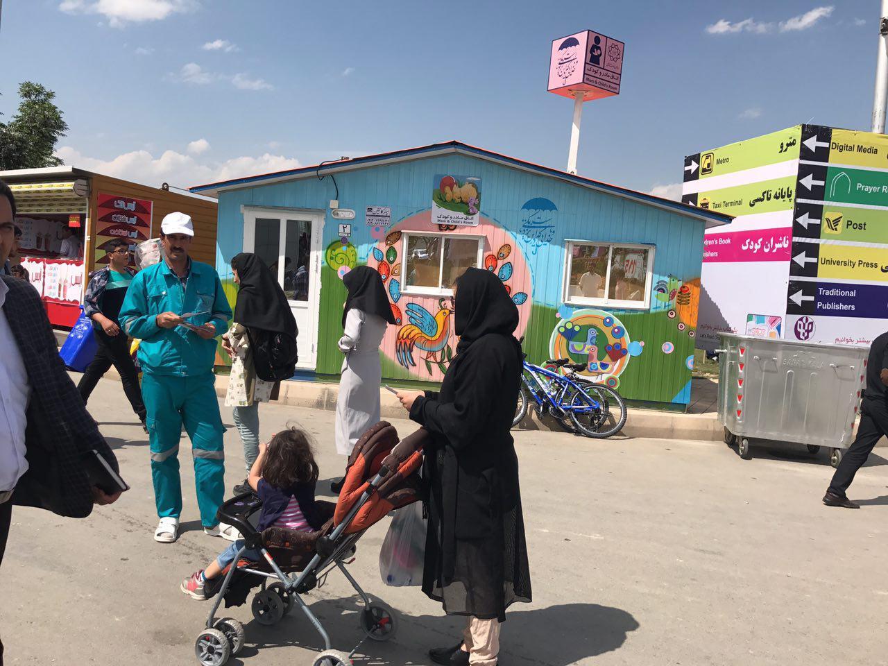 ارائه خدمات به یک هزار کودک در نمایشگاه کتاب