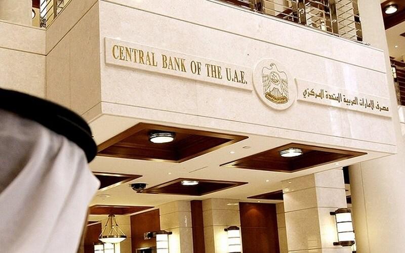 دارایی خارجی بانک مرکزی امارات به ۸۸.۹ میلیارد دلار افزایش یافت
