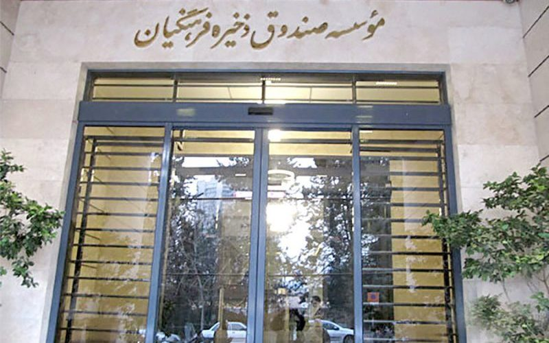 زمان پرداخت قسط اول پاداش فرهنگیان بازنشسته