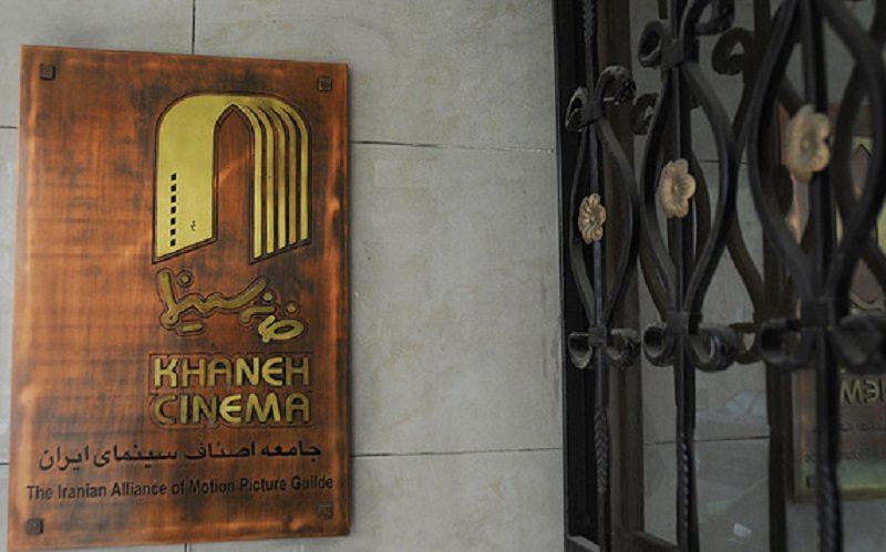 مشکل مالیاتی سینماگران حل شد