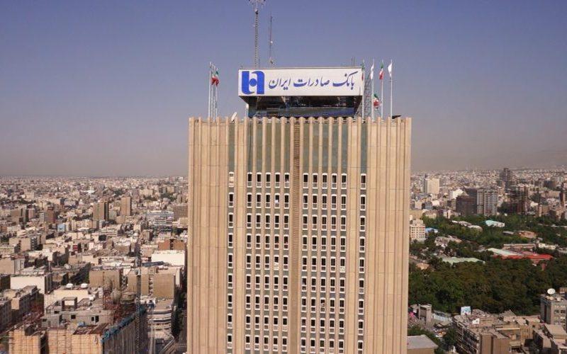 کارت اعتباری ١٠٠ میلیون ریالی بانک صادرات ایران برای حجاج