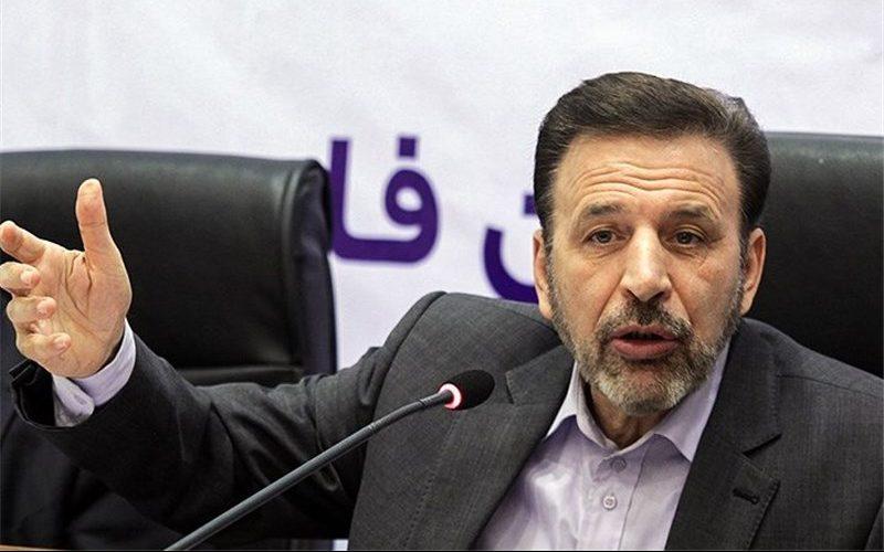 ایران آماده برداشتن گام چهارم هستهای است