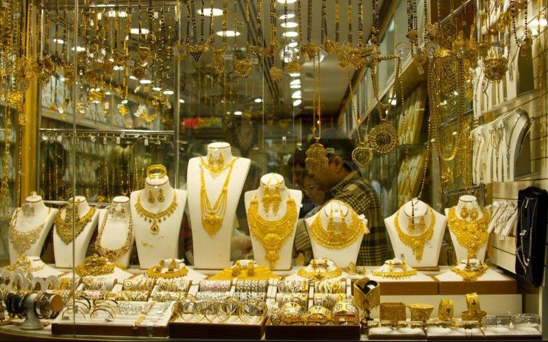 طلا و سکه در سراشیبی قیمت