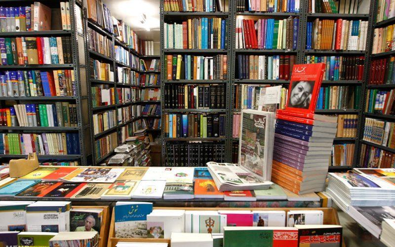 اعطای وام تاسیس کتابفروشیها در مناطق کمتربرخوردار به کجا رسید؟