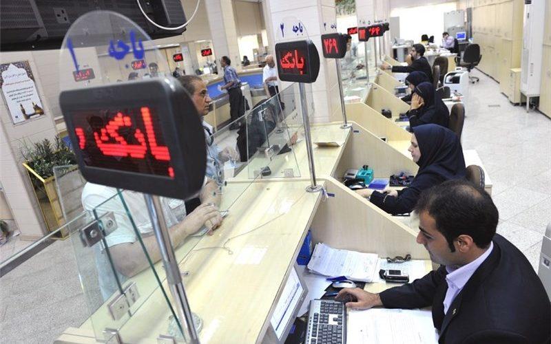 تعداد کارکنان 20 بانک مطرح کشور