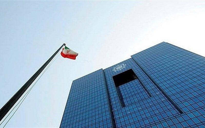 اطلاعیه مهم بانک مرکزی درباره شایعه ورشکستگی بانکها