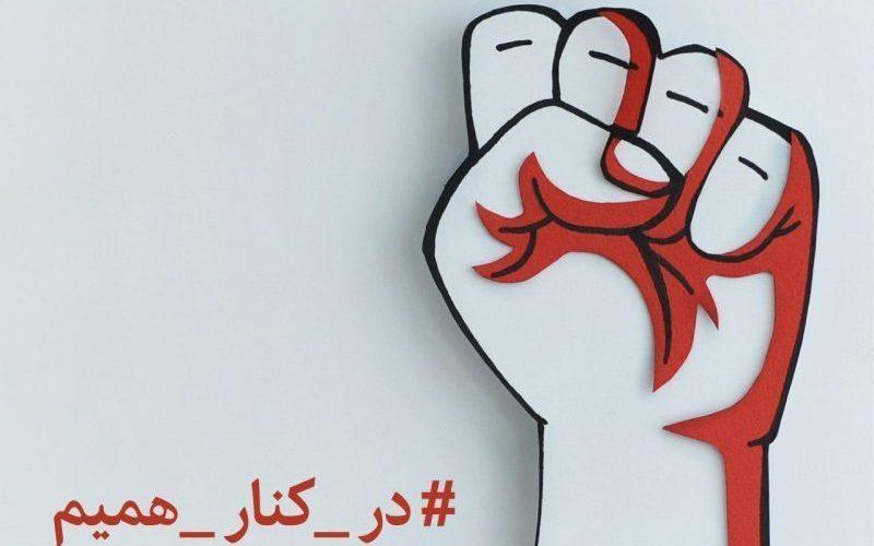 واکنش اسنپ به حادثه تروریستی تهران