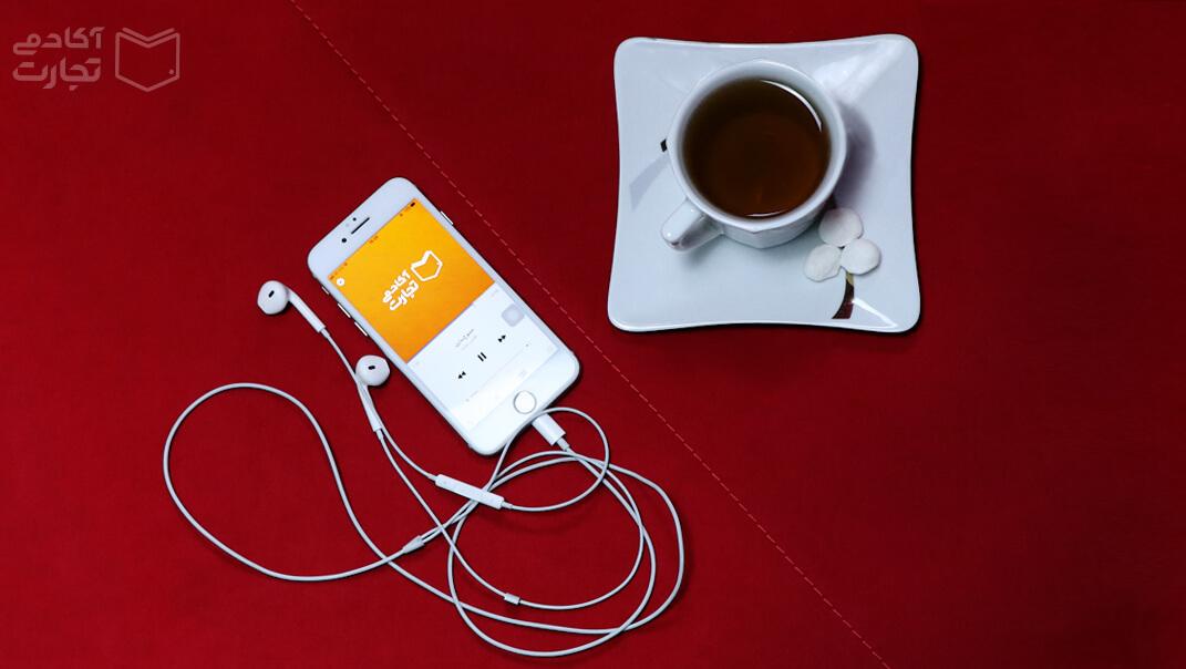 آیفون 7 موسیقی اپل موزیک چای قند کالای مکمل اقتصاد متنوع