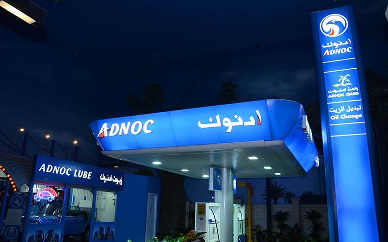کاهش ۱۰ درصدی صادرات غول نفتی امارات