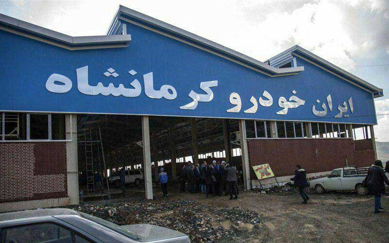 افتتاح کارخانه ایرانخودرو کرمانشاه با حضور معاون اول رئیسجمهور