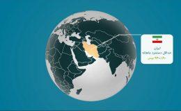 نگاهی به حداقل دستمزد در ایران و ده کشور دیگر