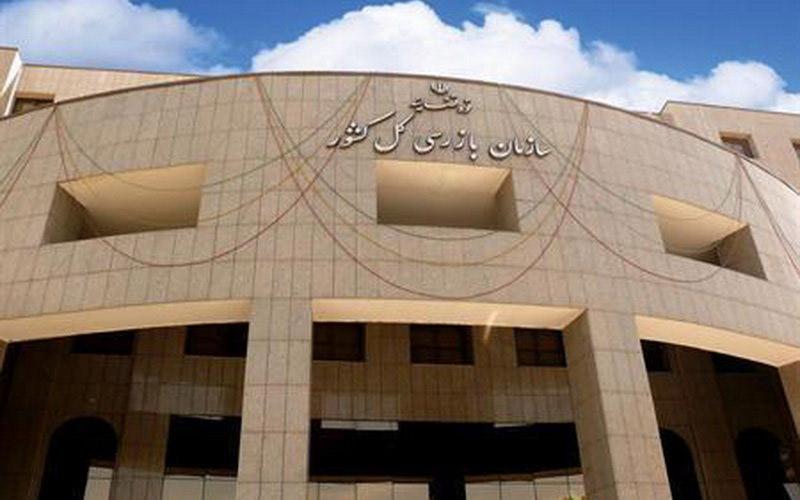 ورود سازمان بازرسی کل کشور به موضوع حفظ درختان خیابان ولیعصر تهران