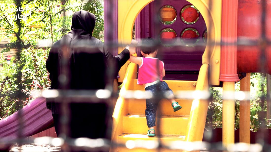 پارک فراغت کودکی بازی بچه مادر