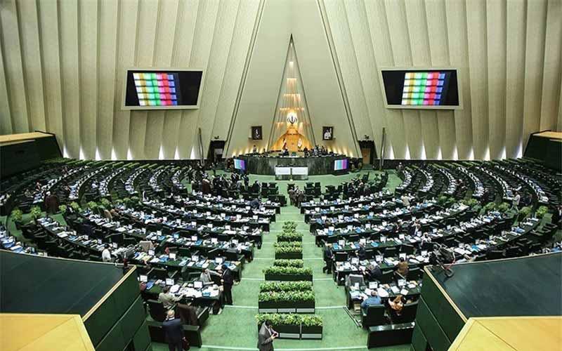موافقت کمیسیون برنامه با تفکیک ٣ وزارتخانه