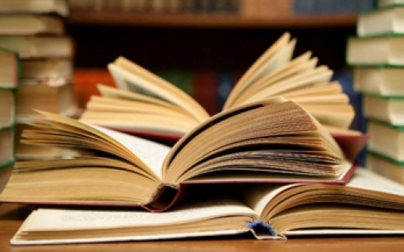 خرید بیش از ۲.۶ میلیارد تومانی هیات انتخاب کتاب از ناشران