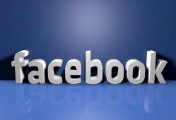 گزینه سازنده GIF به اپ فیسبوک اضافه میشود