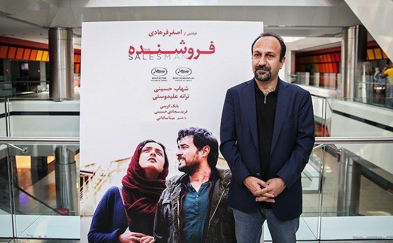 فروشنده در رتبه چهارم لیست بهترین فیلمهای ۲۰۱۷