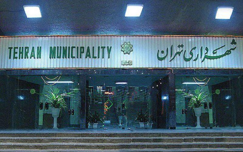 انصراف یکی دیگر از کاندیدای شهرداری تهران