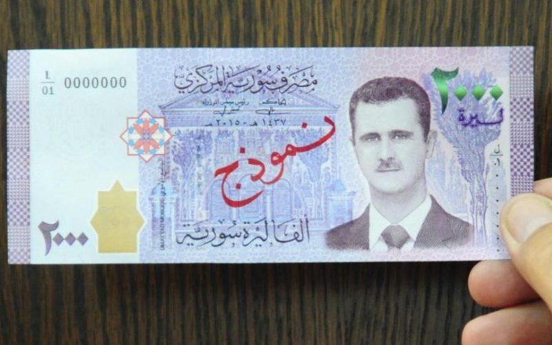 تصویر بشار اسد برای اولین بار روی اسکناسهای سوری