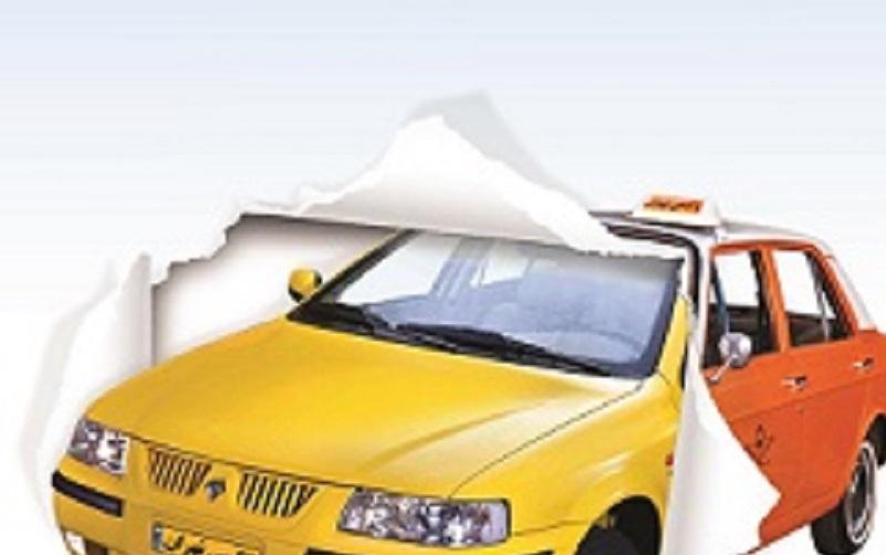 ۹۰ هزار تاکسی فرسوده نو میشود