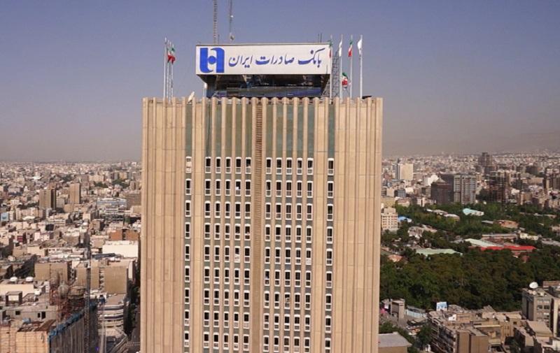 عملکرد بانک صادرات در رفع مشکل سپردهگذاران موسسه میزان