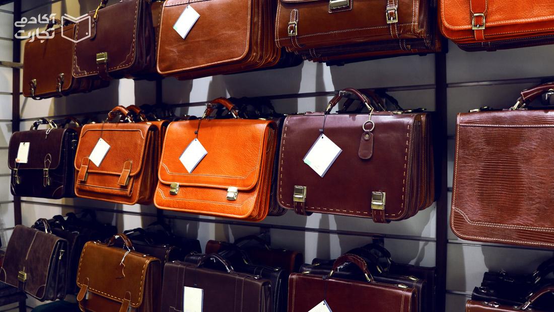 کیف تولید چرم بازار متنوع
