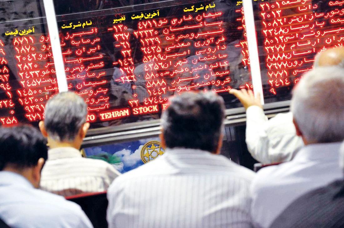 ارزش سهم قیمت بازار بورس