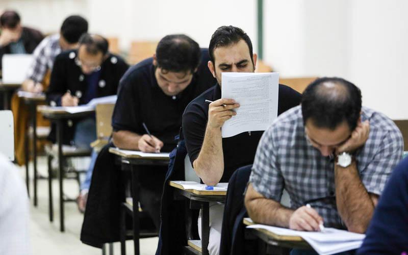 آخرین مهلت ثبت نام آزمون استخدامی سال ۹۹