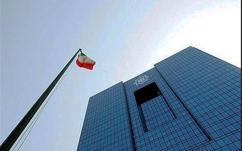 بانک مرکزی تسهیلات پرداختی بانکها