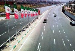 محور بزرگراهی تهران-مازندران