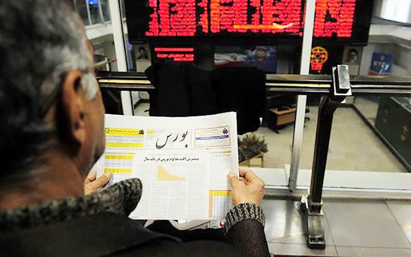 تالار شیشهای بورس تهران