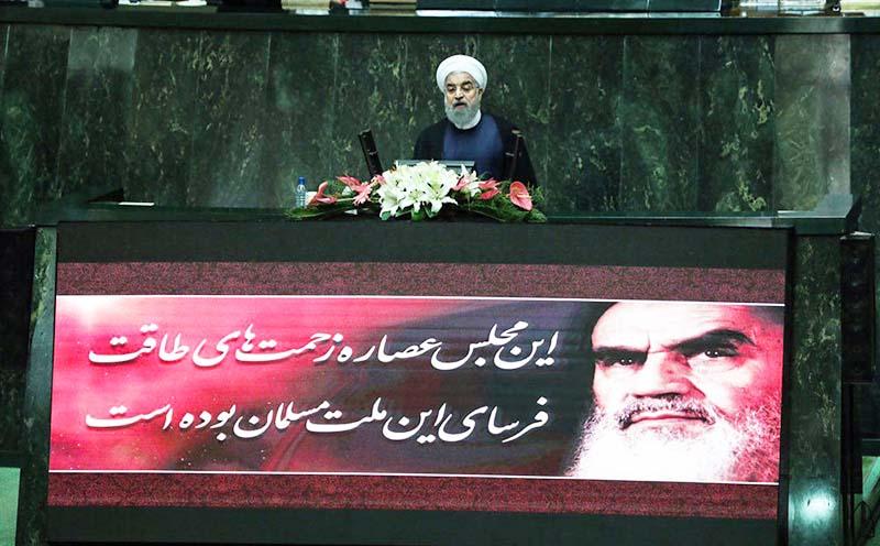 حسن روحانی تشکیل دولت