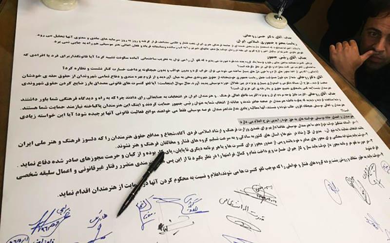 هنرمندان به دلیل لغو کنسرتها به رئیسجمهور اعتراض کردند