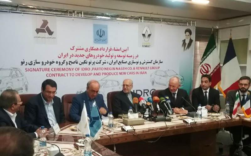 قرارداد تولید مشترک ایران و رنو امضا شد